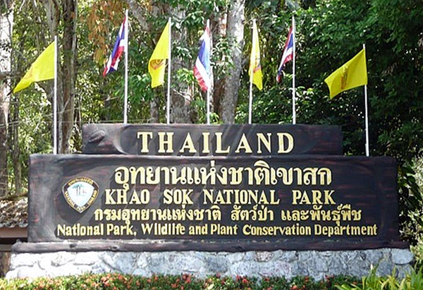 Khao Sok National Park Welcome Sign