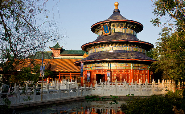 Temple of Heaven - Epcot