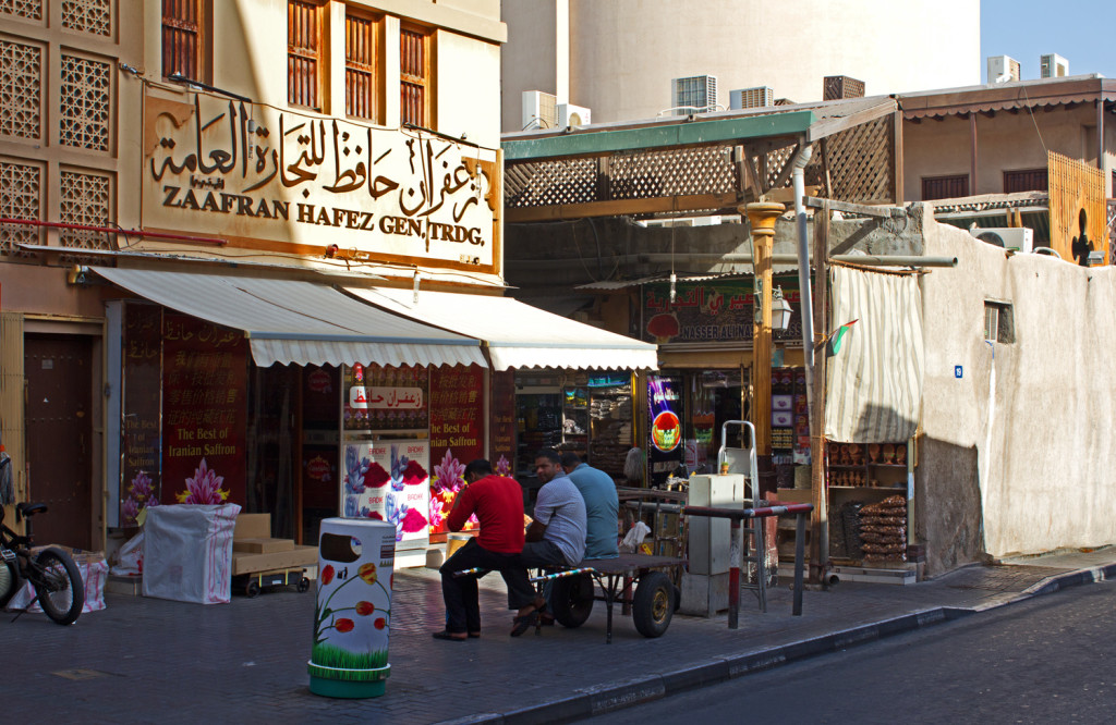 Spice and Gold Souk - Dubai