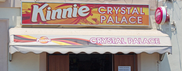 If you weren't looking for it or didn't know it existed, you'd likely not give it a second glance, but if you talk to the locals, they'll tell you that the Crystal Palace serves up the best pastizzi in all of Malta...